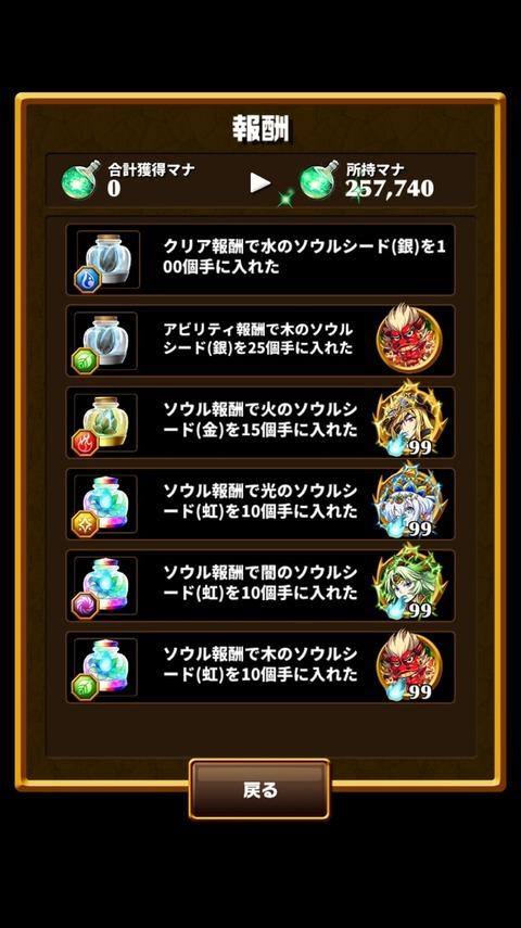 2016-02-27-20-59-41