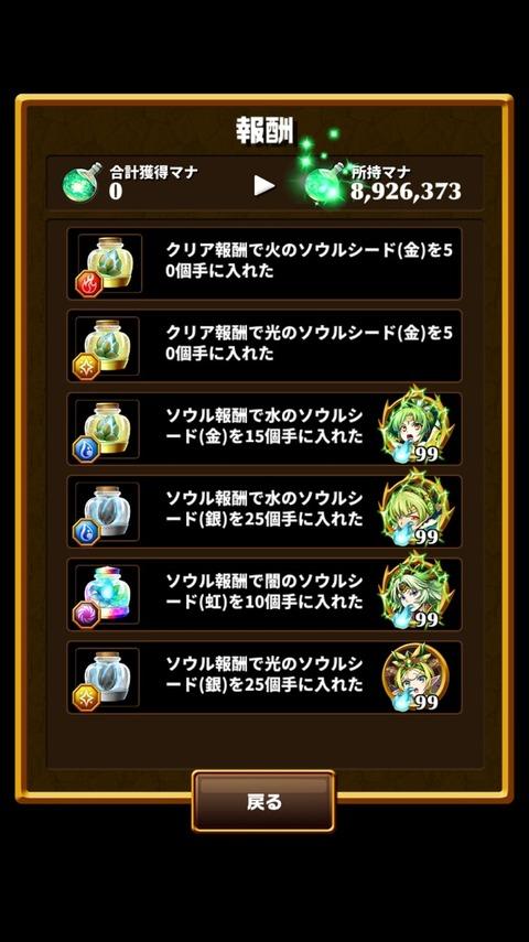 2016-03-31-15-15-34