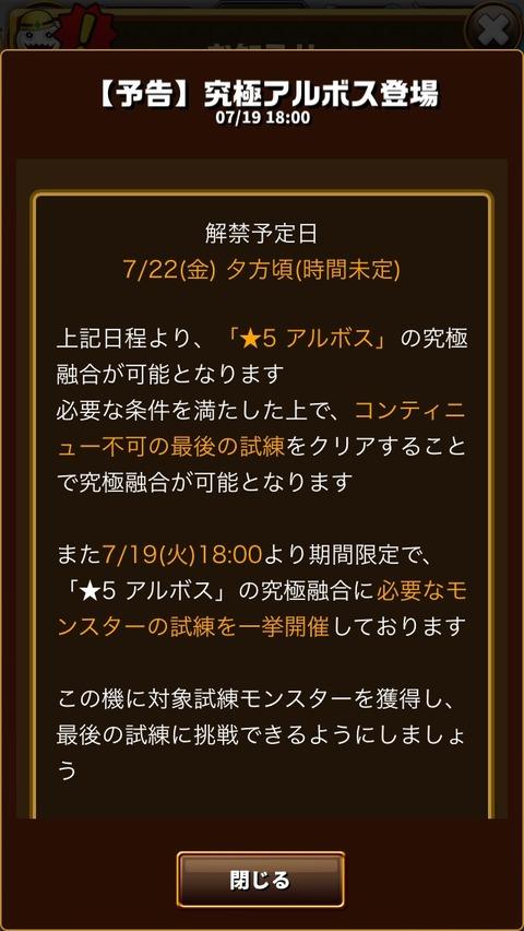 2016-07-20-01-10-53