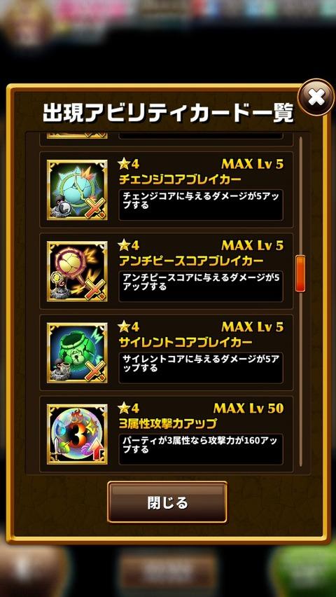 2016-06-23-12-51-45