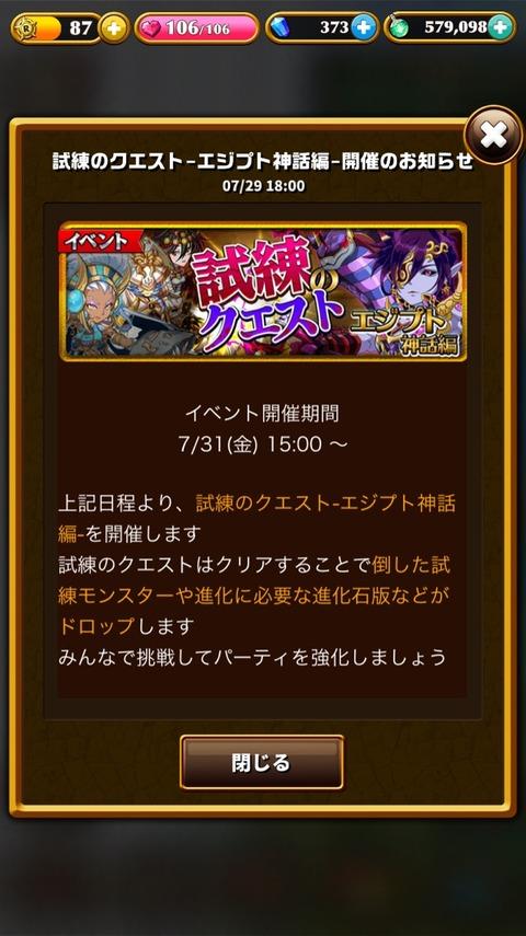 2015-07-29-22-07-06