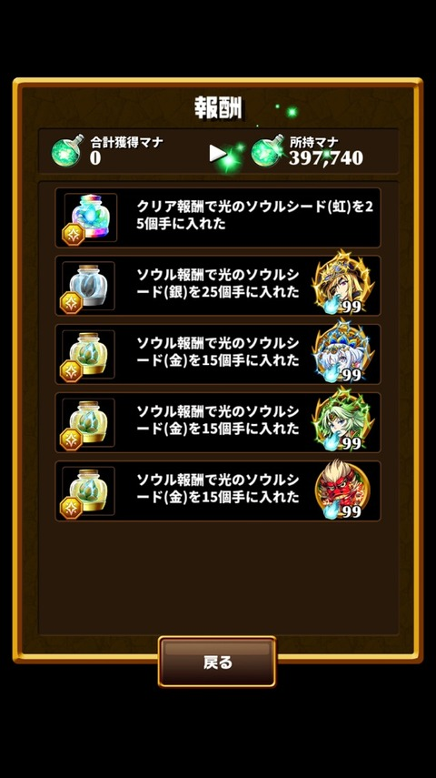 2016-02-27-20-48-13