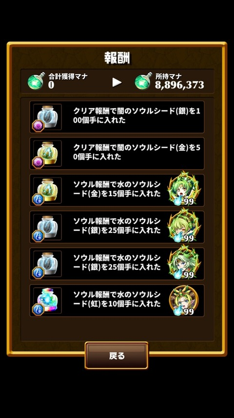 2016-03-31-15-17-50