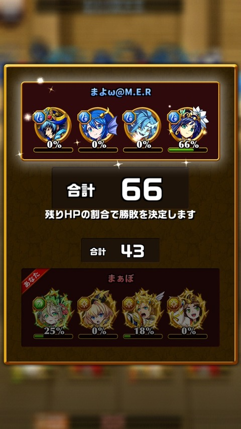 2015-10-21-11-45-56