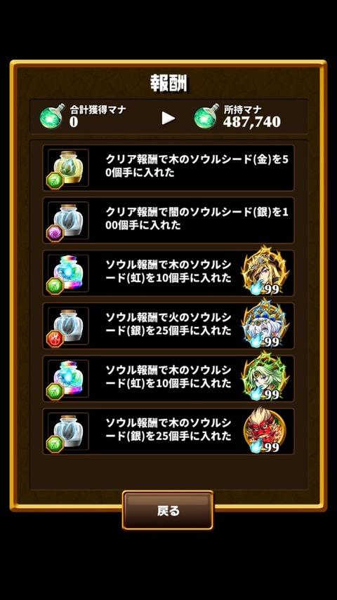2016-02-27-20-40-41