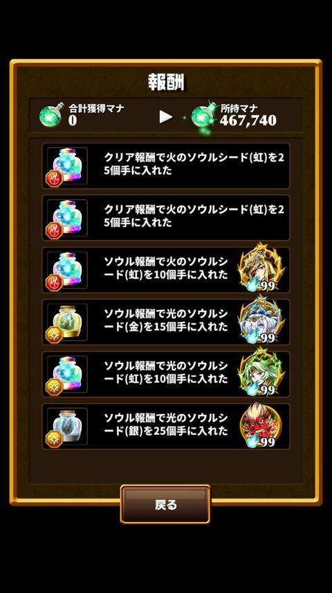2016-02-27-20-42-15