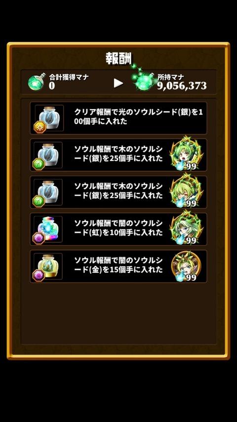 2016-03-31-15-05-10