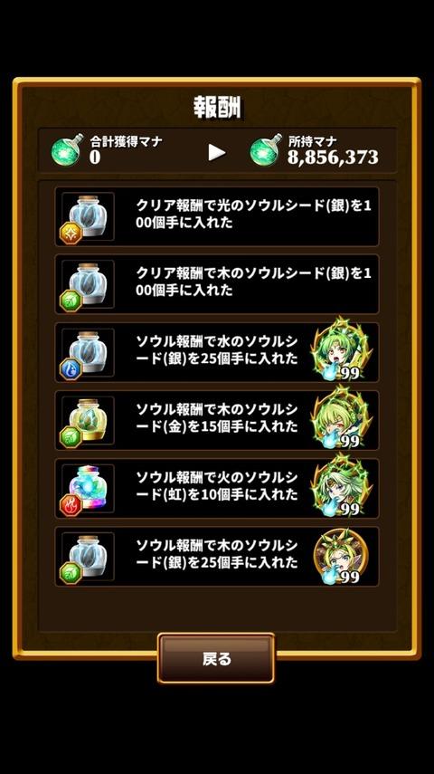 2016-03-31-15-20-53