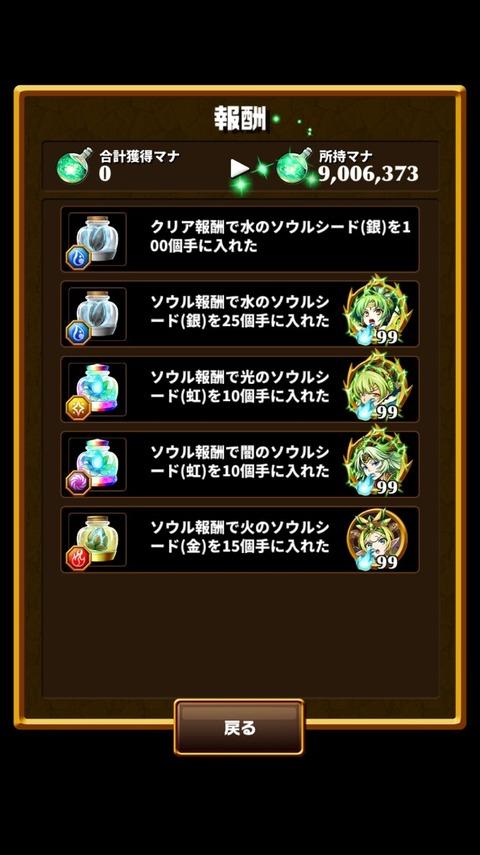2016-03-31-15-09-04