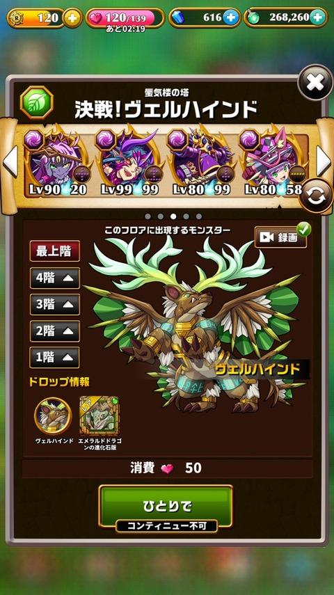 2015-09-17-01-41-14
