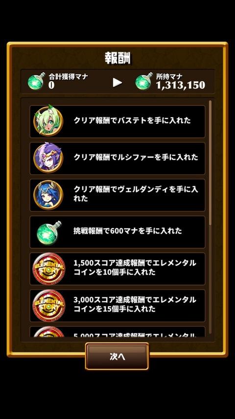 2016-01-20-21-12-39