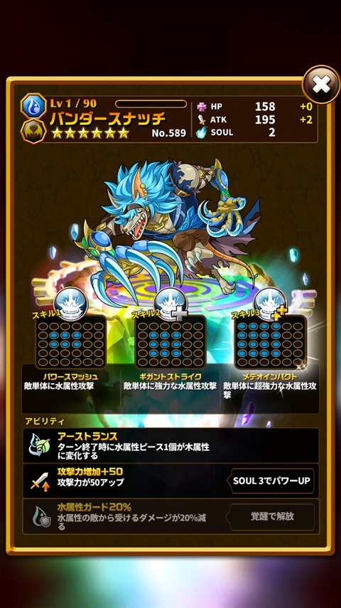 2015-06-11-03-12-53