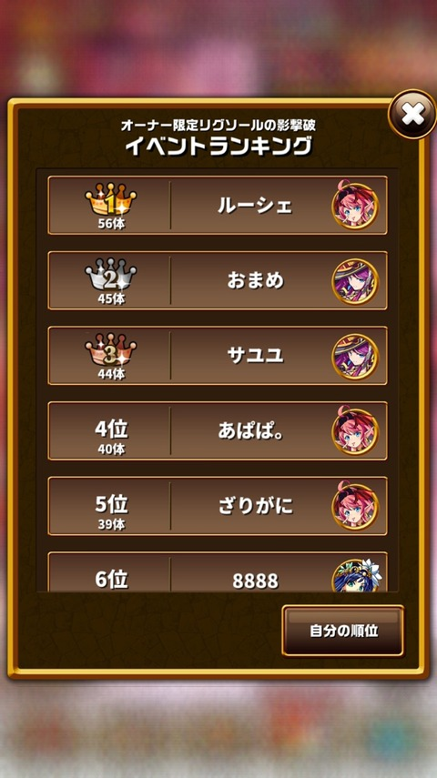 2015-09-16-17-45-35