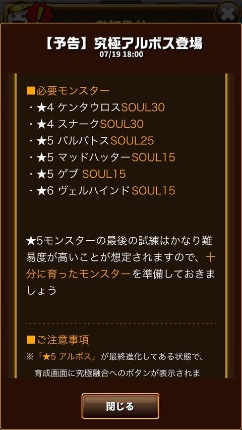 2016-07-20-01-11-01