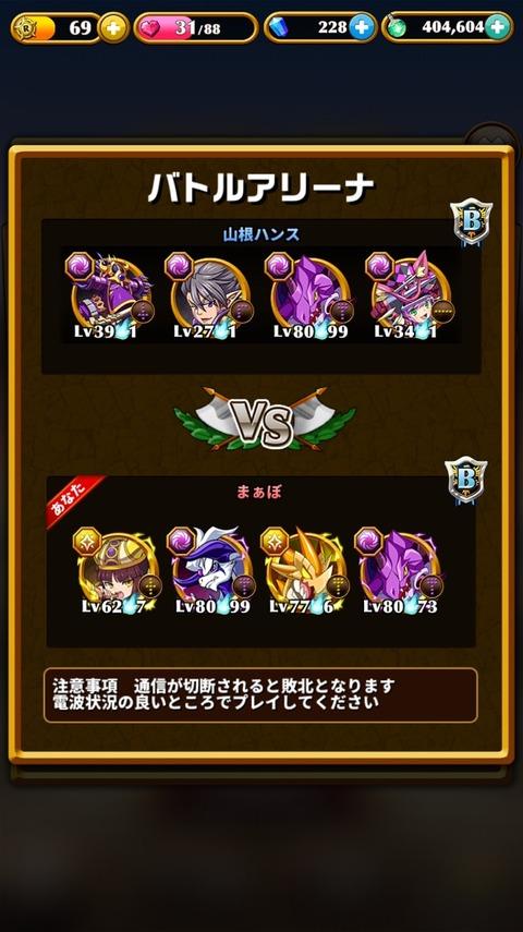 2015-06-29-12-41-32