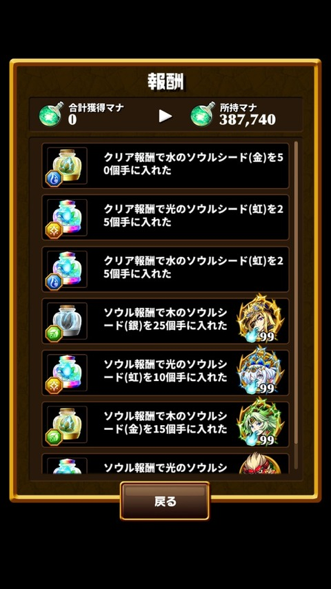 2016-02-27-20-48-59