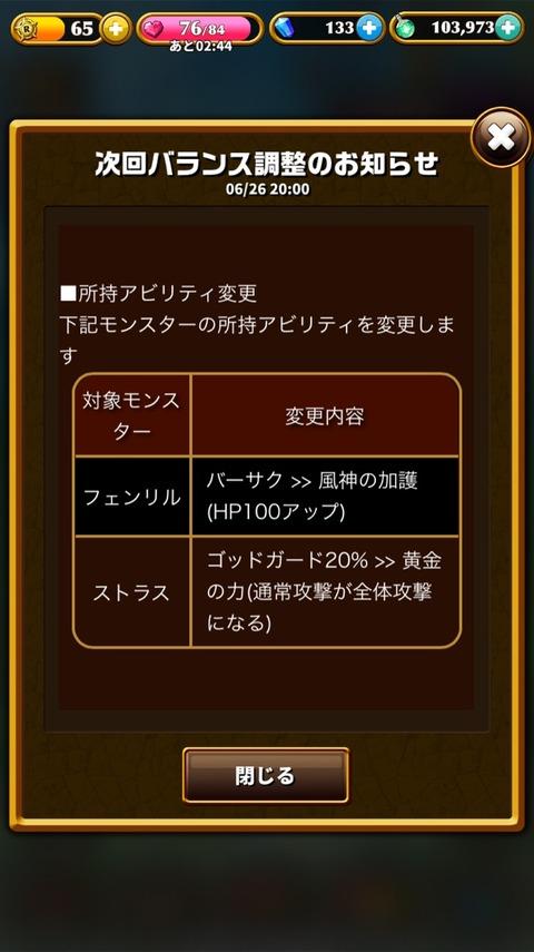 2015-06-26-21-42-02