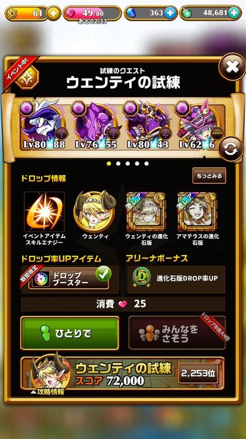 2015-06-21-21-10-35