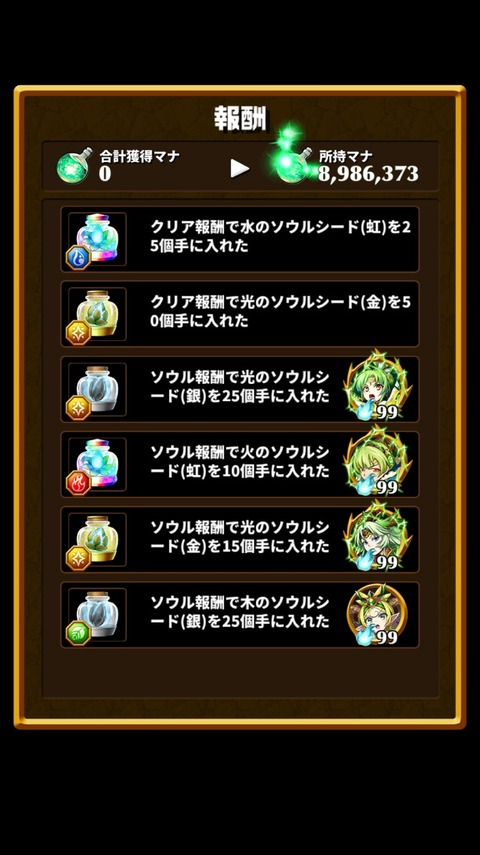 2016-03-31-15-10-51