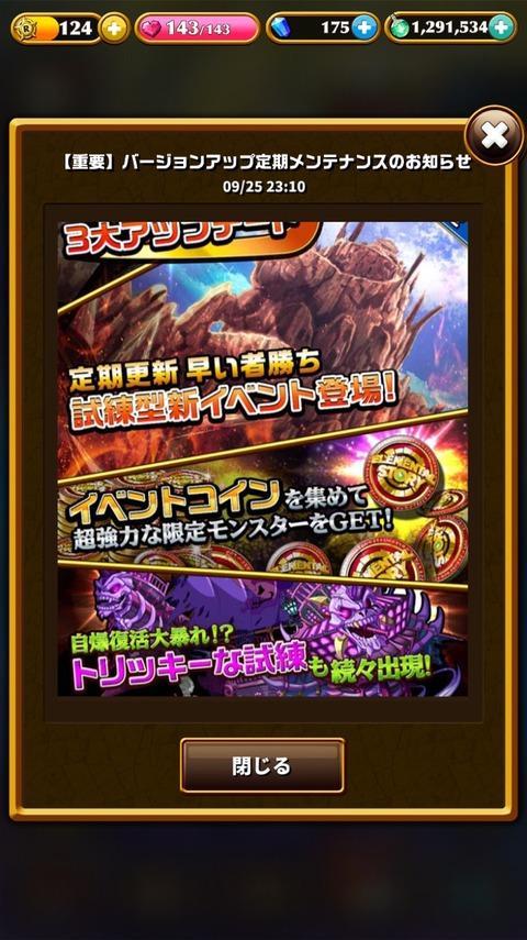 2015-09-26-00-19-01