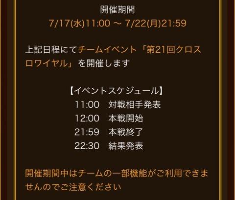 2019-07-12-18-03-04