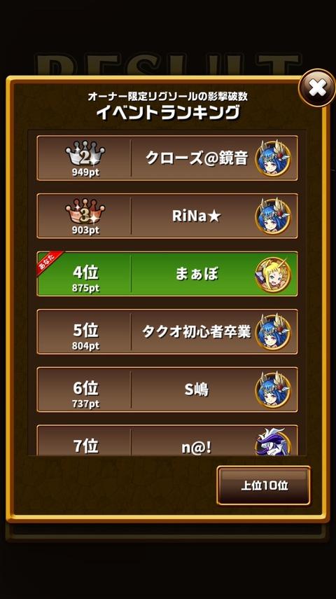 2015-10-26-04-25-12