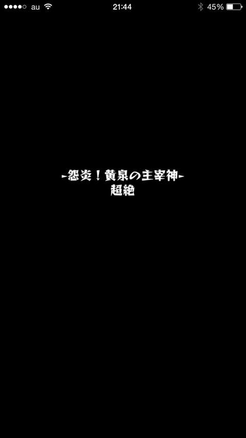 2015-05-09-21-44-28