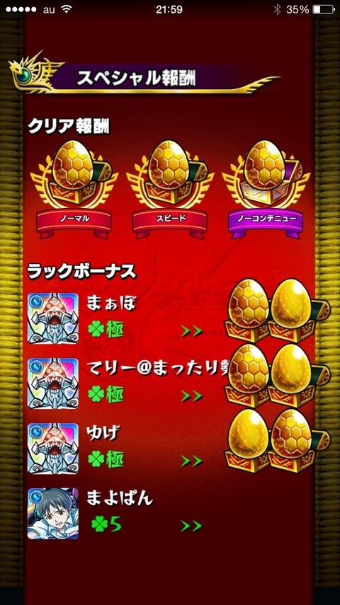 2015-05-09-21-59-50