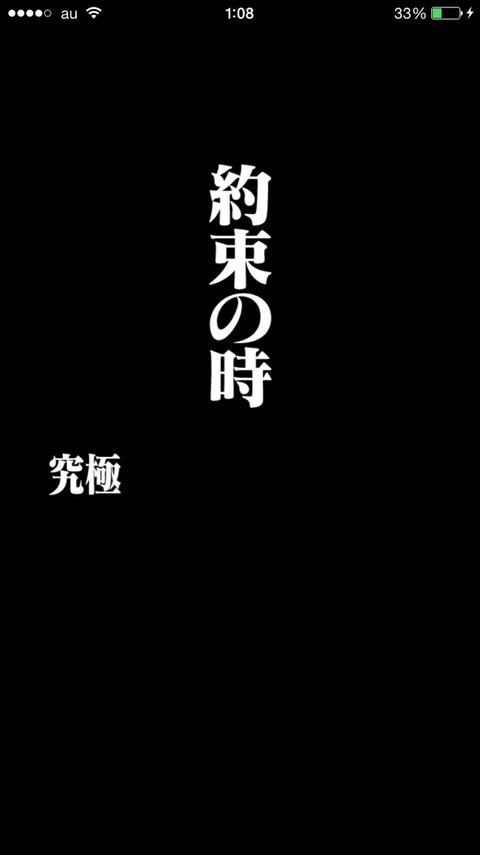 2015-05-03-01-08-35