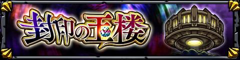 gyokurou_new