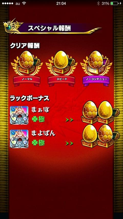 2015-05-09-21-04-50