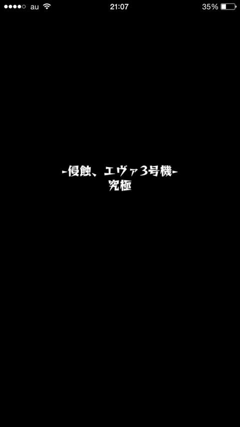 2015-05-03-21-07-58