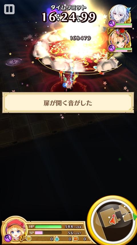 2017-01-26-04-26-32
