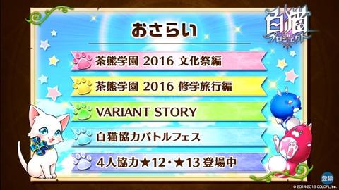 2016-04-27-19-49-52