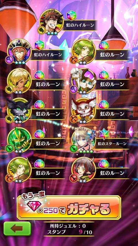 2018-08-04-03-59-57