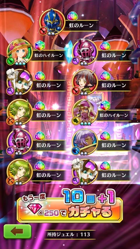 2016-04-29-13-40-32