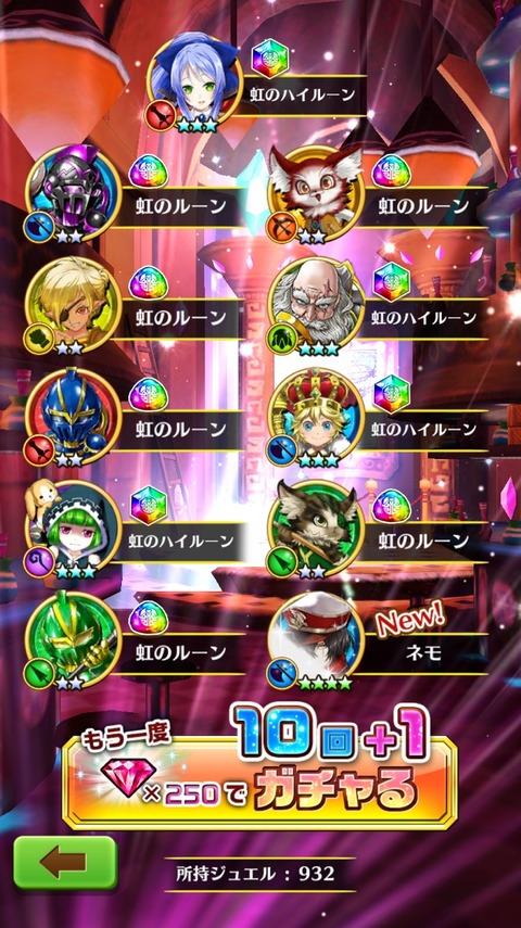 2016-09-21-19-01-24