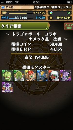 2014-06-02-00-56-42