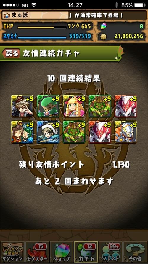 2016-09-30-14-27-10