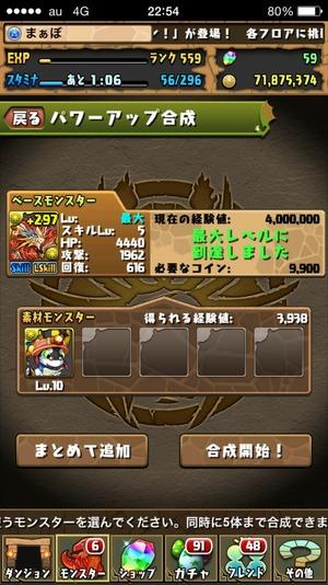 2015-04-13-22-54-21
