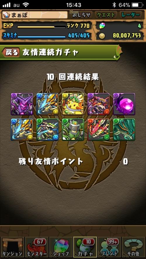 2018-03-09-15-43-40