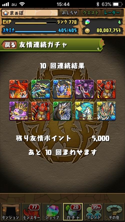 2018-03-09-15-44-06