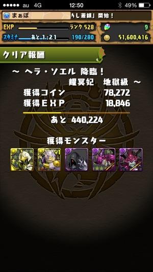 2015-01-07-12-50-01