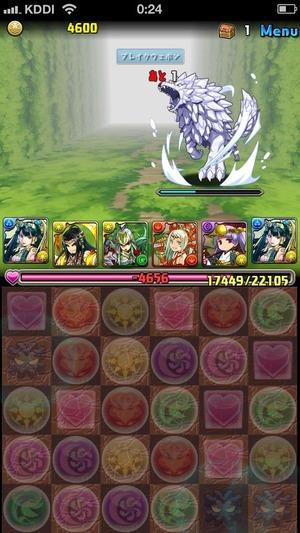 2014-05-12-00-24-52