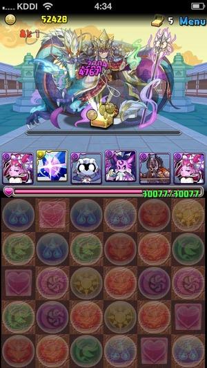 2014-04-13-04-34-30
