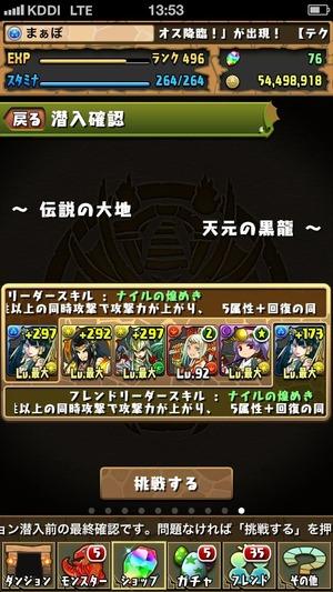 2014-05-07-13-53-15