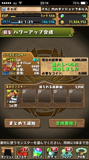 2015-04-13-23-14-51