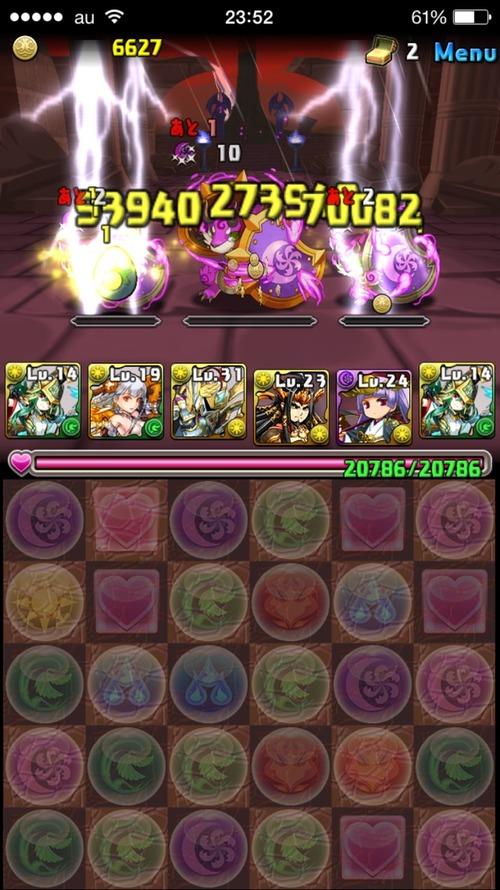 2015-06-01-23-52-47