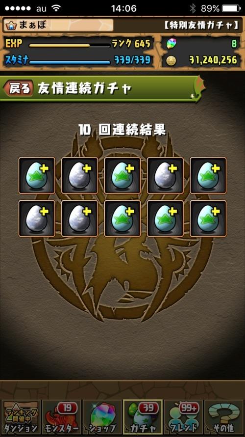 2016-09-30-14-06-53