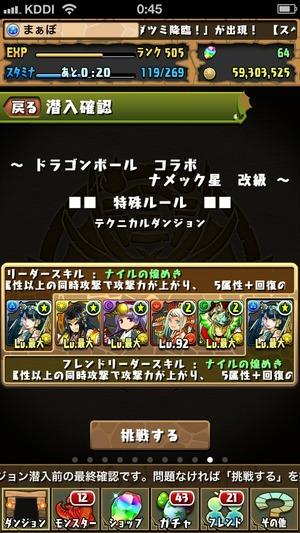 2014-06-02-00-45-28